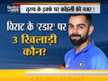 2nd ODI: Team India look to continue winning momentum against West Indies