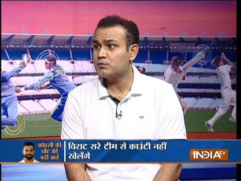 सेहवाग ने इंडिया टीवी से कहा, विराट के बिना टीम इंडिया का इंग्लैंड में सीरीज़ जितना मुश्किल