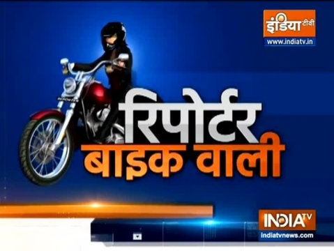 Reporter bike wali talks with BJP's Manoj Tiwari on Bihar election
