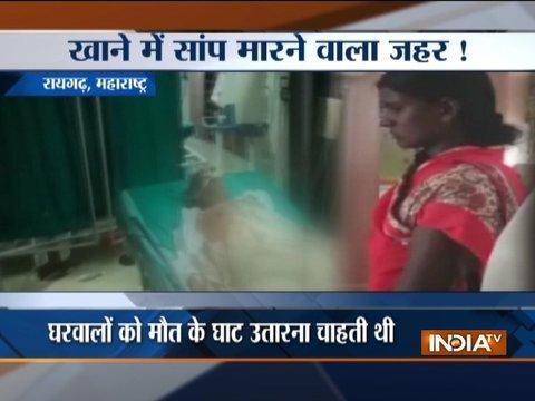 महाराष्ट्र: महिला ने खाने में मिलाया कीटनाशक, चार बच्चों सहित एक शख़्स की मौत