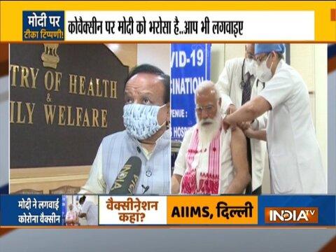 पीएम मोदी के वक्सीनेशन से लेकर बंगाल की राजनीतिक खींचतान तक | दिन की बड़ी खबरें