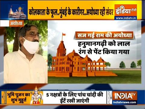 राम मंदिर भूमि पूजन के लिए अयोध्या पूरी तरह से तैयार