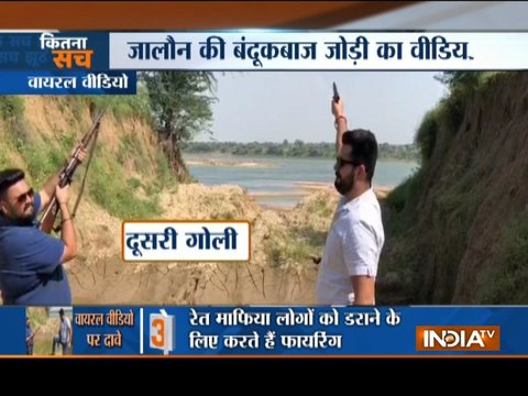 Jalaun: India TV's report from sand mafia stronghold