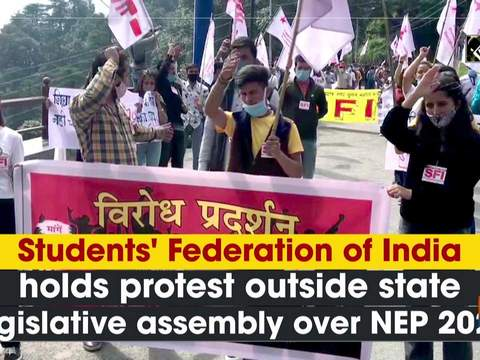 Students' Federation of India holds protest outside state legislative assembly over NEP 2020