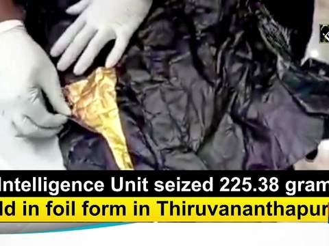 Air Intelligence Unit seized 225.38 grams of gold in foil form in Thiruvananthapuram