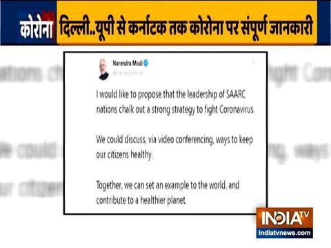 PM Modi proposes SAARC leaders' meet on coronavirus via video conference