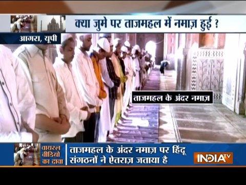 Aaj Ka Viral: Were Muslims forced to leave Taj Mahal?