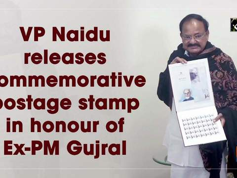 VP Naidu releases commemorative postage stamp in honour of Ex-PM Gujral
