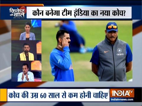 BCCI ने मांगे टीम इंडिया के मुख्य कोच और सहयोगी स्टॉफ के लिए आवेदन