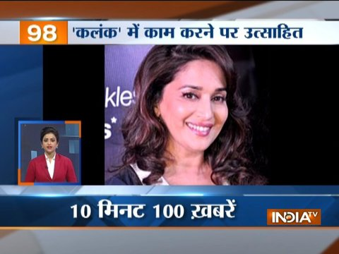 News 100 | 29th April, 2018