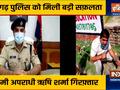 Rishi Sharma, key accused in May 28 Aligarh hooch tragedy arrested