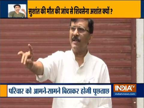Mumbai Police is a capable force and is trying its best to bring out the truth: Sanjay Raut