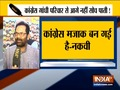 Mukhtar Abbas Naqvi mocks Congress' decision as Sonia Gandhi appointed as interim Chief