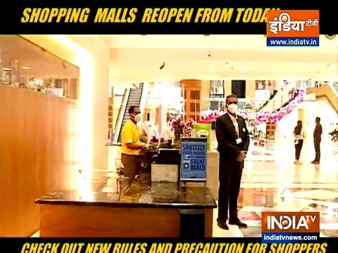 Shopping malls reopen in Mumbai, check the precautions being taken