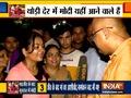 Watch what Ahmedabadis feel about PM Modi