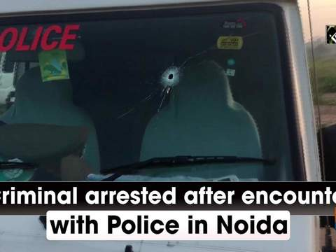 Criminal arrested after encounter with Police in Noida