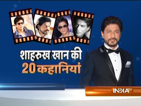Listen to the Tale of Love: 20 Stories about King Shah Rukh Khan