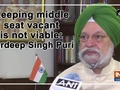 Keeping middle seat vacant is not viable: Hardeep Singh Puri
