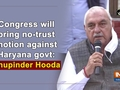 Congress will bring no-trust motion against Haryana govt: Bhupinder Hooda