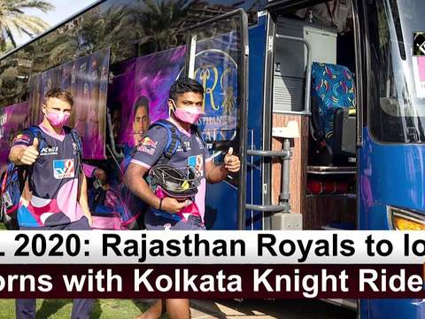 IPL 2020: Rajasthan Royals to lock horns with Kolkata Knight Riders
