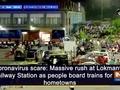 Coronavirus: Massive rush at Lokmanya Railway Station as people board trains for their hometowns