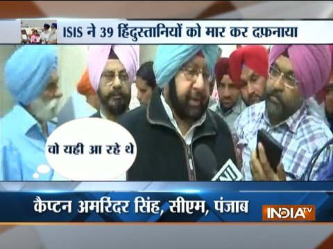 It was expected, it should have been announced earlier, it was known since earlier: Punjab CM