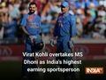 Virat Kohli overtakes MS Dhoni as India's highest-earning sportsperson