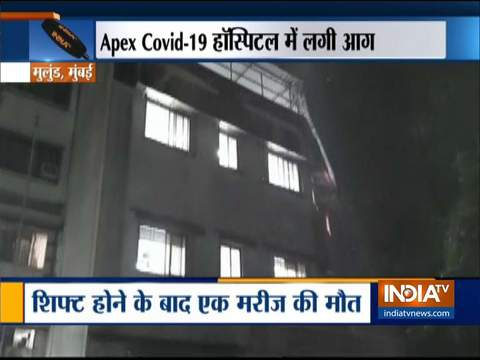 Fire breaks out at Mumbai's Apex hospital, one patient dead, 40 shifted