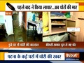 Houses looted in Patna amid floods