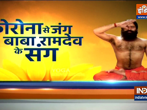 Covid patients more at risk of kidney failure, know yogasanas and pranayamas from Swami Ramdev