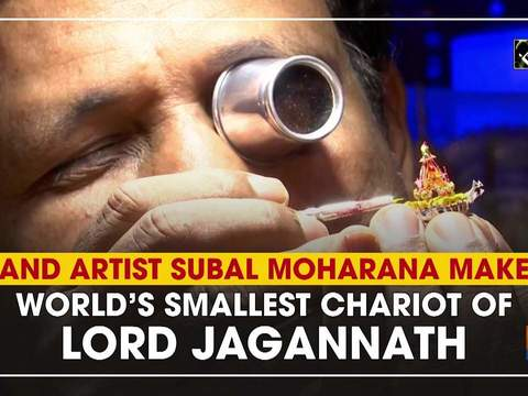 Sand artist Subal Moharana makes world's smallest chariot of Lord Jagannath