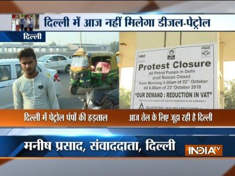 दिल्ली: हड़ताल के चलते 400 पेट्रोल पंप पर नहीं मिल रहा तेल
