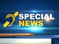 Special News | February 15, 2020