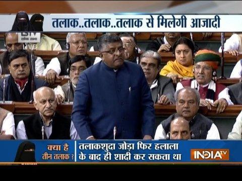 Triple Talaq Bill tabled in Lok Sabha, Ravi Shankar Prasad calls it a law for women's right