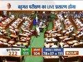 Karnataka Floor Test: In blow to Congress-JDS, SC says Pro-tem Speaker won't be changed