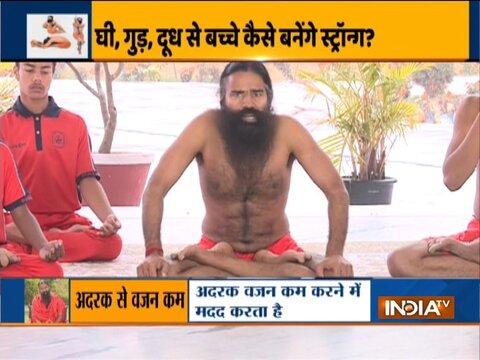 Know how to calm your anger from Swami Ramdev