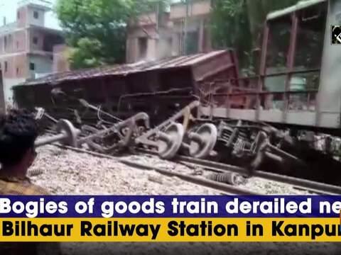 2 Bogies of goods train derailed near Bilhaur Railway Station in Kanpur
