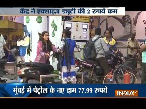 Excise duty cut on petrol, diesel by Rs2/litre to counter inflation