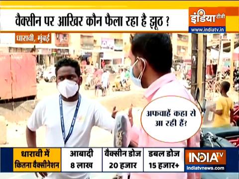 Mumbai: Misinformation fuels vaccine hesitancy in Asia's Largest Slum Dharavi, watch report