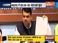 Special News: Fadnavis demands CBI probe in alleged corruption in police transfers