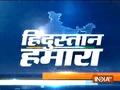 Hindustan Hamara | June 18, 2018