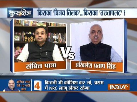 इंडिया टीवी कुरुक्षेत्र, 11 अगस्त: 2019 लोकसभा चुनावों की जंग