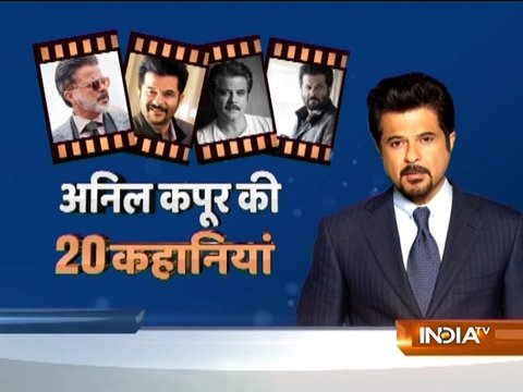 20 Stories: Things You Didnt Know About Anil Kapoor