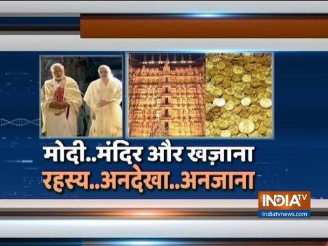 दुनिया के सबसे रहस्यमय मंदिर में प्रधानमंत्री मोदी