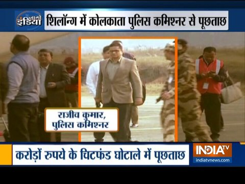 Saradha scam: CBI to quiz Kolkata Police Commissioner Rajeev Kumar in Shillong today
