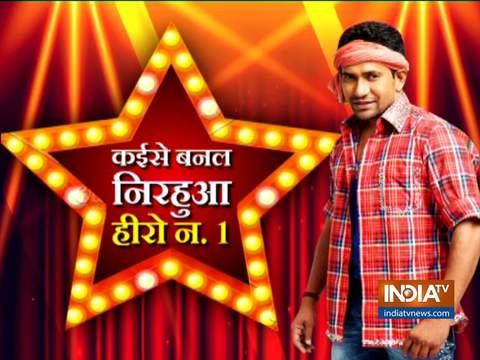भोजपुरी स्टार दिनेश लाल यादव 'निरहुआ' ने अभिनेत्री आम्रपाली दुबे के साथ शूट किया सीन