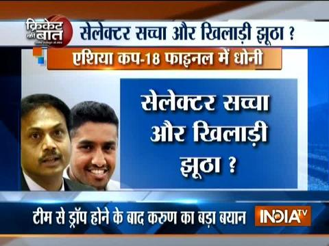 Personally spoke to Karun Nair on West Indies team selection: MSK Prasad