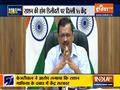 Special News   CM Arvind Kejriwal slams GoI for stopping doorstep ration delivery scheme