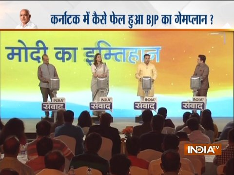 India TV Samvaad session with Sambit Patra, Priyanka Chaturvedi and Sudhindra Bhadoria