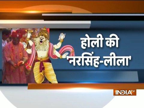 UP CM Yogi Adityanath leads 'Narsingh Shobha Yatra' on Holi